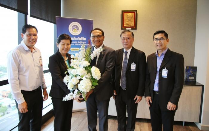 บริษัท โตเกียวมารีนประกันภัย (ประเทศไทย) จำกัด (มหาชน) เข้าแสดงความยินดีกับ ผู้จัดการกองทุนประกันชีวิต ท่านใหม่