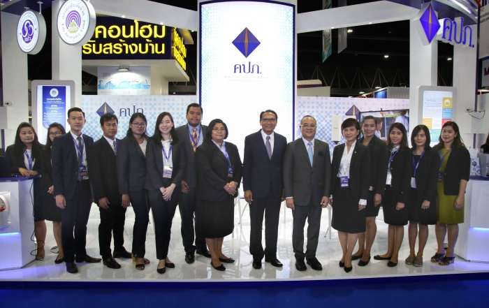 ผู้จัดการกองทุนประกันชีวิตและทีมงานเข้าร่วมงานมหกรรมการเงิน กรุงเทพฯ ครั้งที่ 18 (Money Expo 2018)
