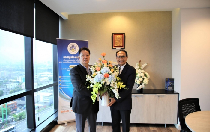 บริษัท ไทยประกันชีวิต จำกัด (มหาชน) เข้าแสดงความยินดีกับผู้จัดการกองทุนประกันชีวิตท่านใหม่
