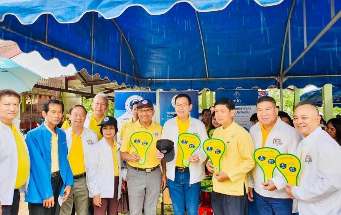 กองทุนประกันชีวิต ตามหาเจ้าของเงินกรมธรรม์ที่ล่วงพ้นอายุความ ในงานภายใต้โครงการ คปภ.เพื่อชุมชนที่จังหวัดเชียงใหม่ เมื่อวันที่ 23 กรกฎาคม 2562